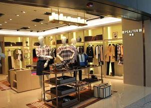 深圳诗篇品牌哪里有店