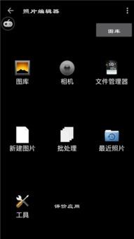 关于pdf编辑器中文版软件操作指南