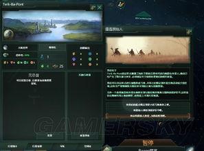 群星 开局及玩法图文详解 帝国扩张流开局攻略