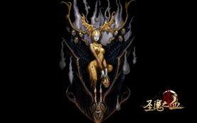 3D奇幻网游 圣魔之血 诛神魔断神兵