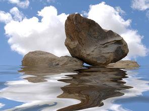 石头的神奇魔力