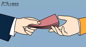 指望借钱过日子的句子