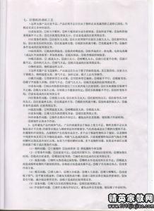 学生考试总结范文2000字