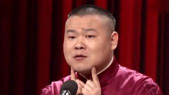 岳云鹏孙樾合照体型竟然差不多,网友调侃有没有考虑凳子的感受