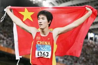 2004年雅典奥运会田径男子110米栏刘翔