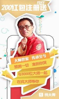 中国最专业的起名大师,周易算命生辰八字取名,最具实力的周易起名(高
