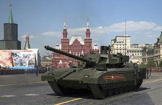 俄军正式采购坦克