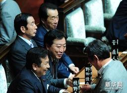 野田佳彦当选日本新首相