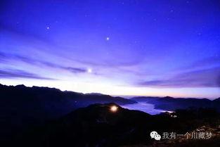 活动 达瓦更扎 观云海,拍日出星空,感受通天路魅力