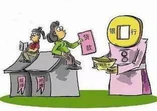 没抵押怎样贷款(个人无抵押贷款要怎么)