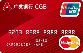 怎么办广发银行信用卡