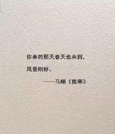 关于友情爱情的诗句