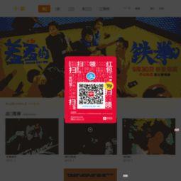 【度盘】学园k汉化下载