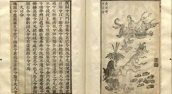 离骚在西方典籍翻译与中华文化走出去图