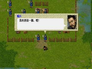 《荣誉之山:二战》游戏攻略