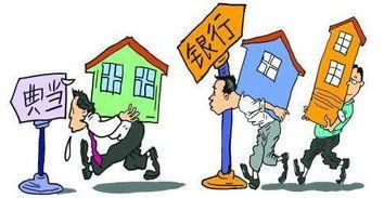 按揭和抵押的区别(个人住房商业贷款和个)