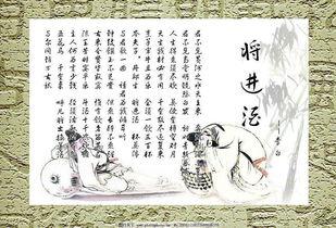 唐诗三百首中李白最经典长诗,所谓盛唐气象都在其中矣