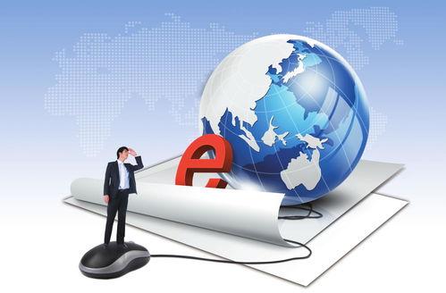 互联网发展到今天大致有三个阶段:信息互联网、交易互