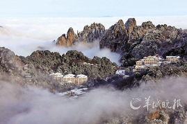 梦如幻的冰雪世界 外出游览名山正当时 5
