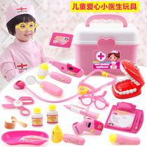 医生玩具套装 女孩 过家家