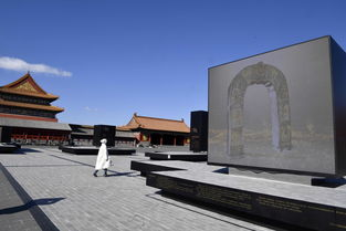 2018年2月12日,《国家宝藏》特展在北京故宫博物院揭幕.