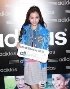 阿迪达斯 adidas