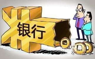 按揭买车需要什么手续和条件(上海通用金融贷款买车)