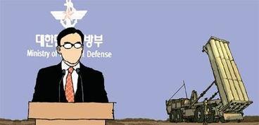 滑天下之大稽道歉岂能解决萨德问题韩国想得美新闻蛋蛋赞