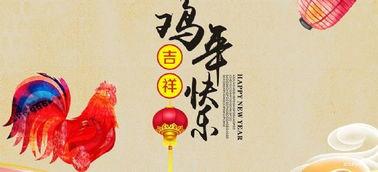 关于现代春节的诗句