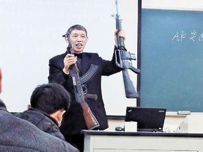 图为大学老师持多款制式步枪授课.