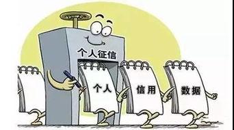 北京鼎普科技垃圾,拖欠员工工资,人事部门没有责任心?