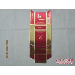 陕西烟(西安有啥特产烟么?)