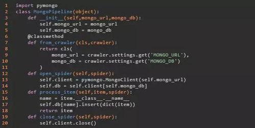 python与c语言的区别是