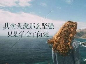 感慨孤单经典句子说说心情