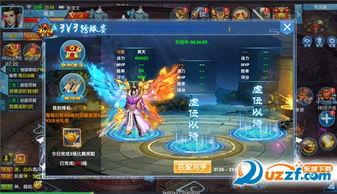 神仙道熔炼炉仙宝有什么用 如何获得仙宝