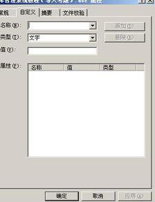 word文档怎么做logo