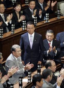 麻生太郎当选新一任日本首相,自民党议员鼓掌祝贺