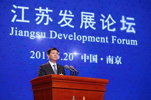 全球苏商大会,张近东再提苏宁区域战略布局