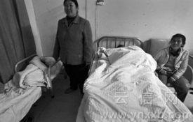 还在住院医院却突然停业 病人不接受转院