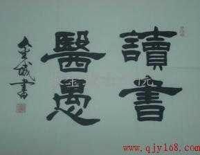 书法金刚经(最好的小楷金刚经)_1603人推荐