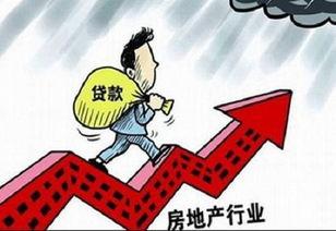 1月新增信贷突破2万亿 房贷市场缘何热情不减