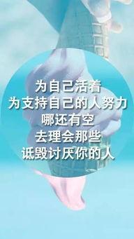 早安正能量激励句子武汉纺织大学