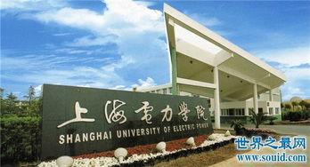 二本中电力专业好的大学有哪些 专升本
