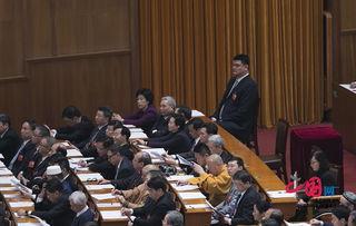 全国政协十三届一次会议开幕