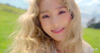 少女时代金泰妍i 不同以往的音乐风格