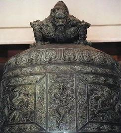 钟鼎器皿0046