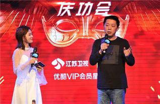 星空传媒副总裁、《蒙面唱将猜猜猜》总导演徐向东和猜评团成员陈烁