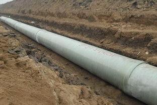 玻璃钢污水管道 CO土木在线