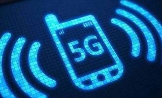 5G时代来临,4G时代的股票还有投资价值吗?