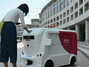 解决最后一公里配送,物流机器人创新路上越来越热闹